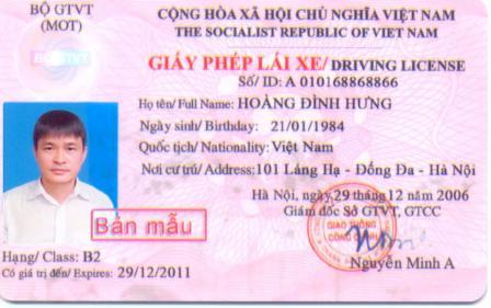 Mẫu giấy phép bằng lái xe ô tô hạng B2